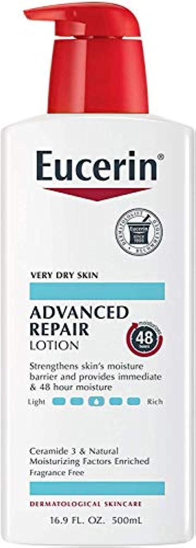 貢献する魔術れるEucerin Plus Smoothing Essentials Fast Absorbing Lotion 500 ml (並行輸入品) -3 Packs