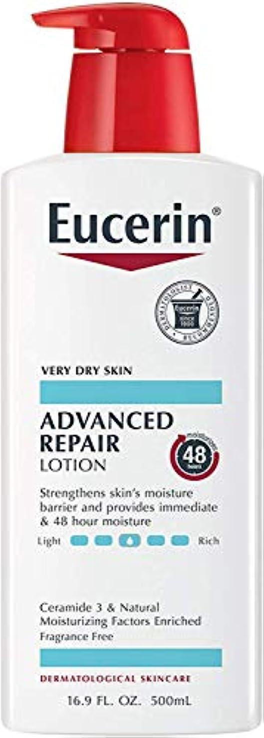 裁定突進トレイEucerin Plus Smoothing Essentials Fast Absorbing Lotion 500 ml (並行輸入品) -3 Packs