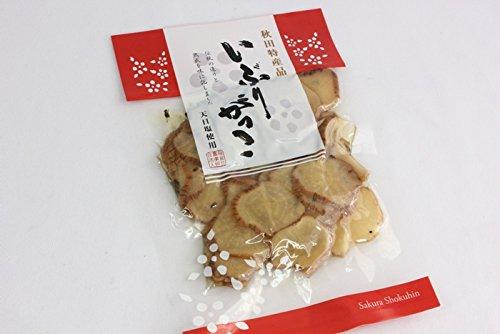 桜食品 スライス 150g