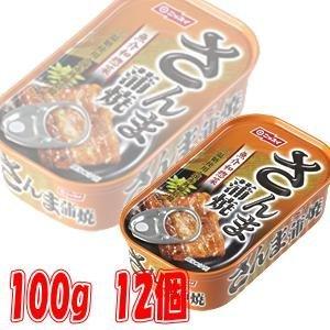 ニッスイ 缶詰 さんま蒲焼 100g 12個