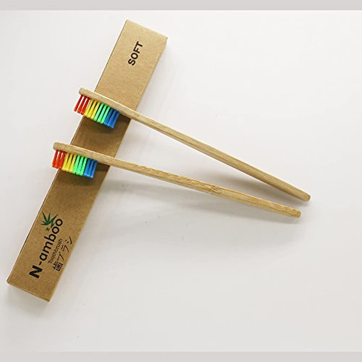 洞察力のあるおなじみの損なうN-amboo 竹製 耐久度高い 歯ブラシ 四色 虹(にじ) 2本入り セット