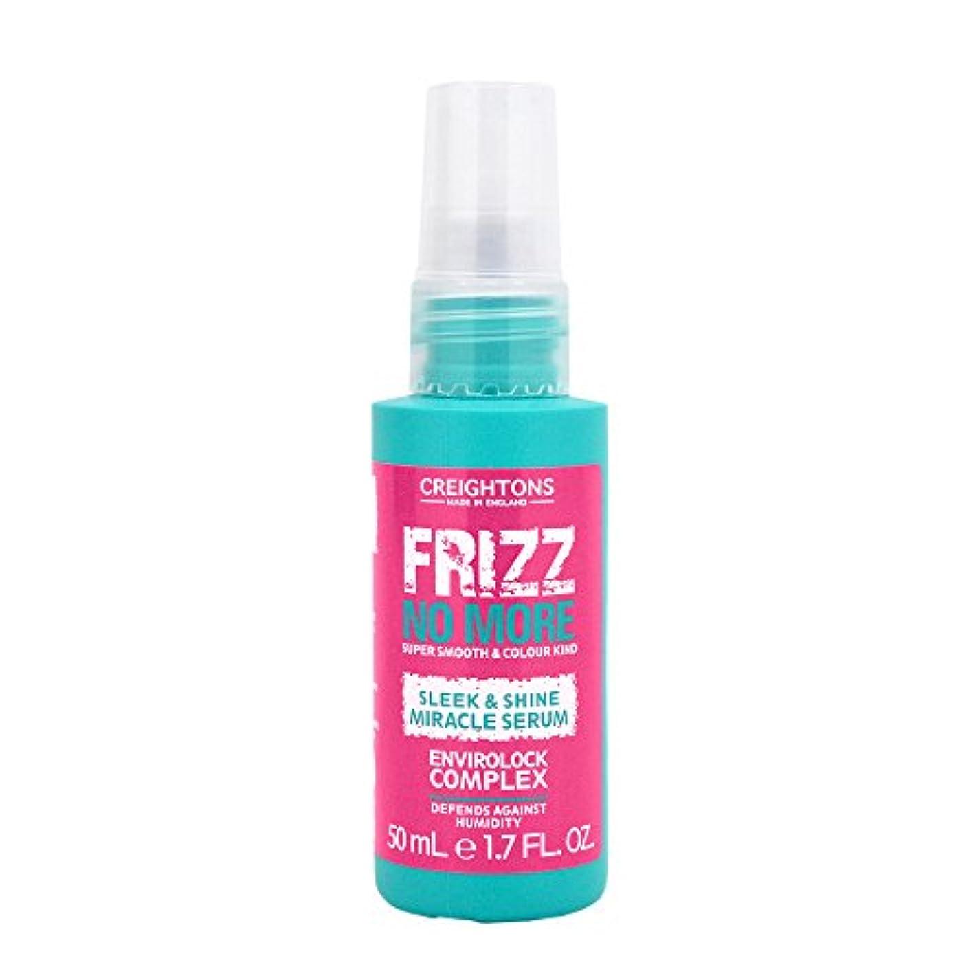 エピソードまともなFrizz No Moreなめらかで輝く血清、50 ml