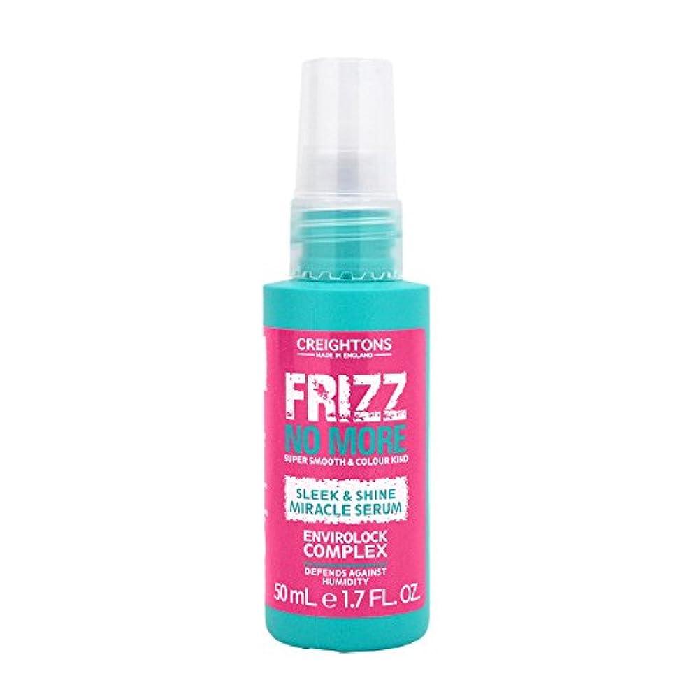 本能少し会社Frizz No Moreなめらかで輝く血清、50 ml