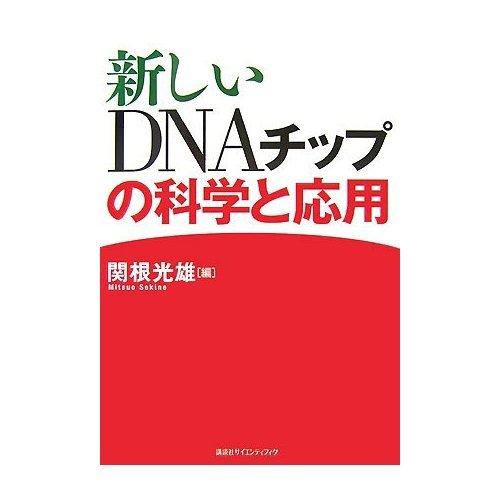 花吹雪デンゲイ野郎 第1巻 (あすかコミックス)の詳細を見る