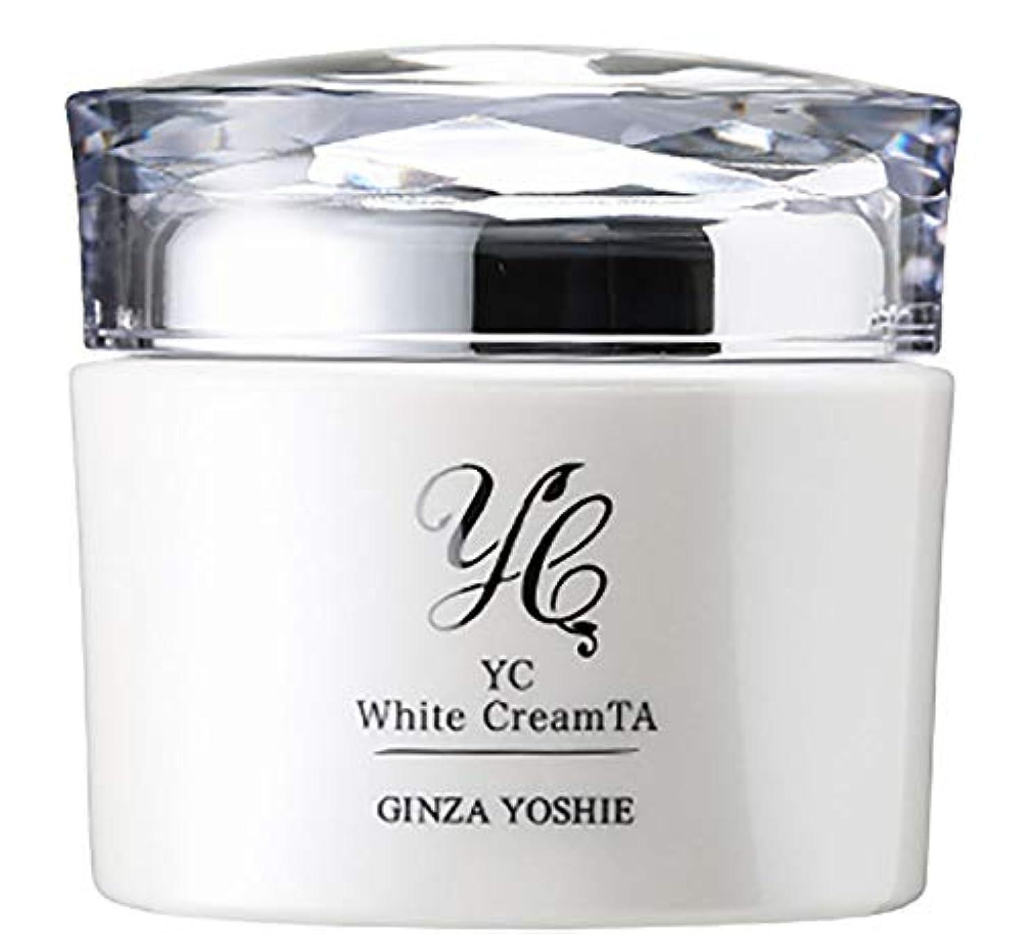 くさびお風呂を持っている真夜中YC薬用ホワイトクリームTA 50g(銀座よしえクリニック院長監修/ドクターズコスメYC)