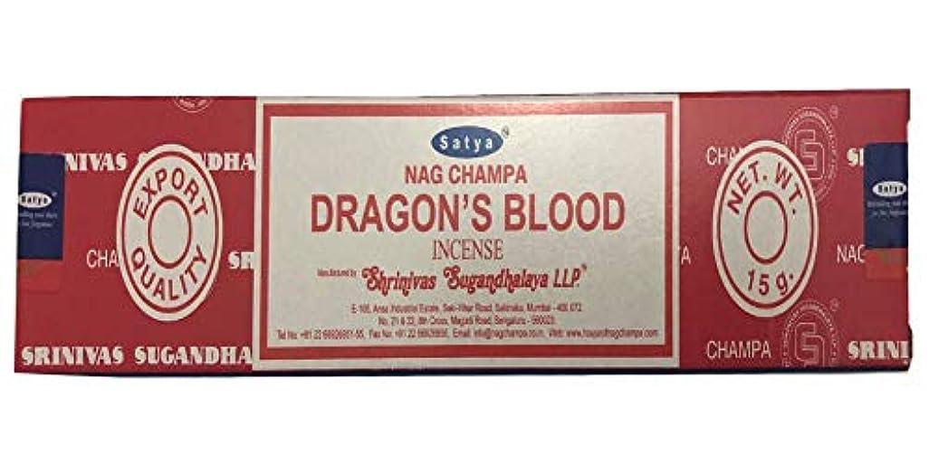 乱す耐久その他Satya Nag Champa – Dragon 's Blood Incense Sticks – 1のパック15グラム