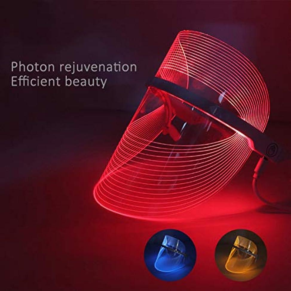 映画肌寒い罪悪感Intercoreyは光子の皮の若返りの器械の分光計の美のマスクの電子美の器械色の美装置を導きました