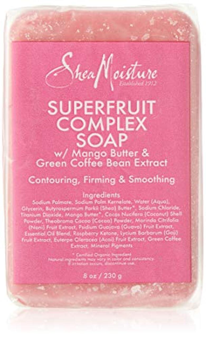 ありそうまどろみのある滑るSheaMoisture SuperFruit Complex Bar Soap, 8 Ounce
