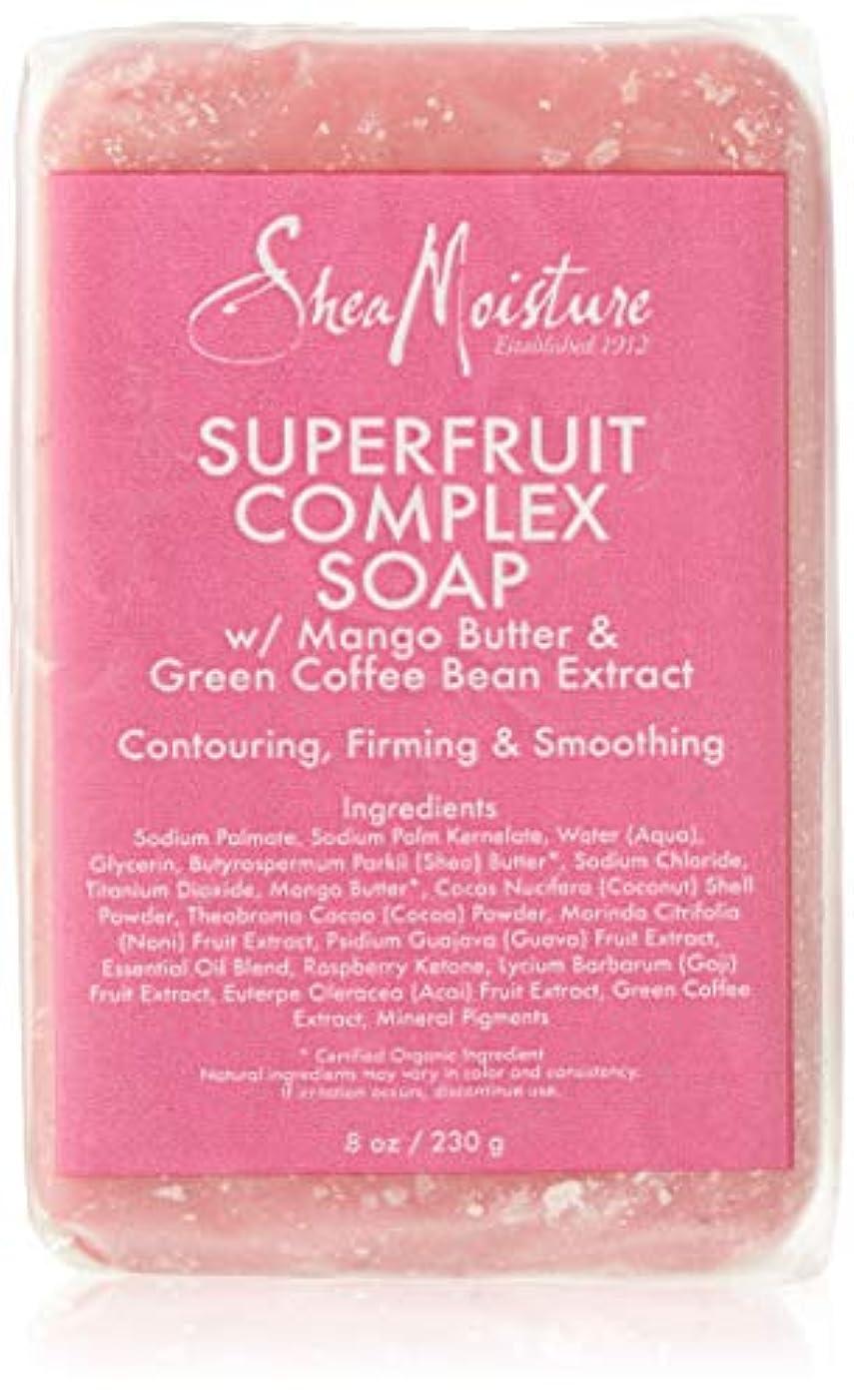 決済人口虫を数えるSheaMoisture SuperFruit Complex Bar Soap, 8 Ounce