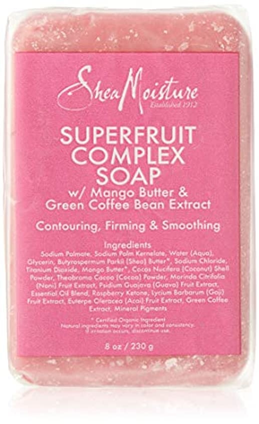 いつ熱心湿度SheaMoisture SuperFruit Complex Bar Soap, 8 Ounce