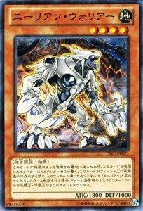 遊戯王カード 【エーリアン・ウォリアー】 DE01-JP021-N ≪デュエリストエディション1≫