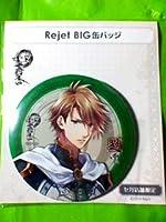 Rejet BIG 缶バッジ 想望三国志 趙雲 10cm