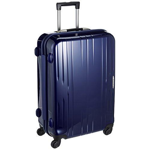 [プロテカ] スーツケース 日本製 スタリアII キャスターストッパー   64.0L 63cm 4.6kg 02464 05 コズミックネイビー