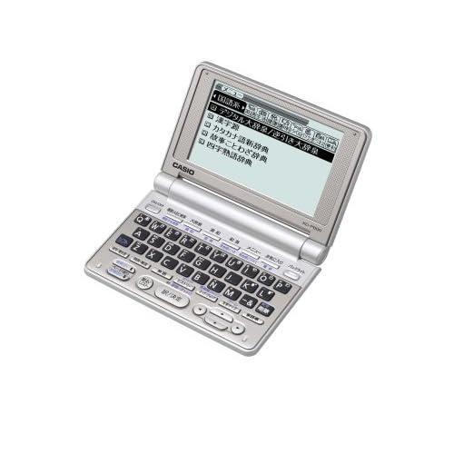 CASIO Ex-word (エクスワード) 電子辞書 XD-P600 (英語・ビジネスモデル 50コンテンツ収録 コンパクトモデル)
