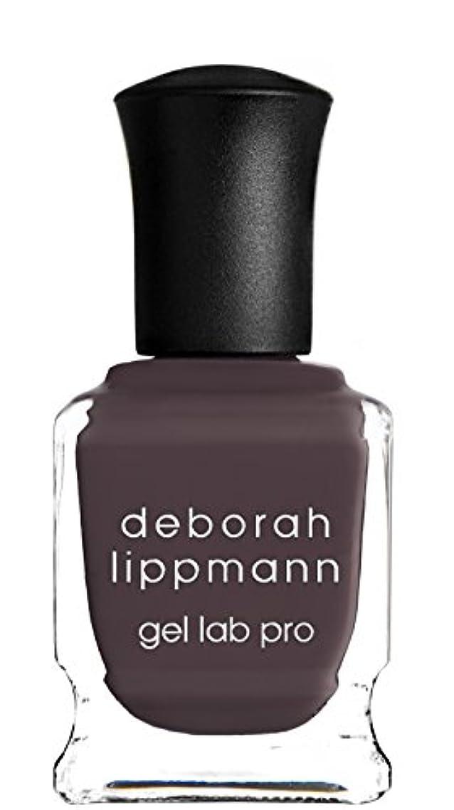 距離割り込み終了する[Deborah Lippmann] デボラリップマン ジェルラボプロ ラブハングオーバー(カラー:グレー ダーク パープル LOVE HANGOVER ジェルポリッシュ 色:ダークパープル ネイルカラー系統:パープル(紫)15mL