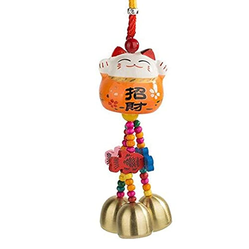 多数の昇るく風チャイム、猫風チャイムセラミックメタル銅の鐘、ホームアクセサリー、クリエイティブかわいいジュエリー (Color : Orange)