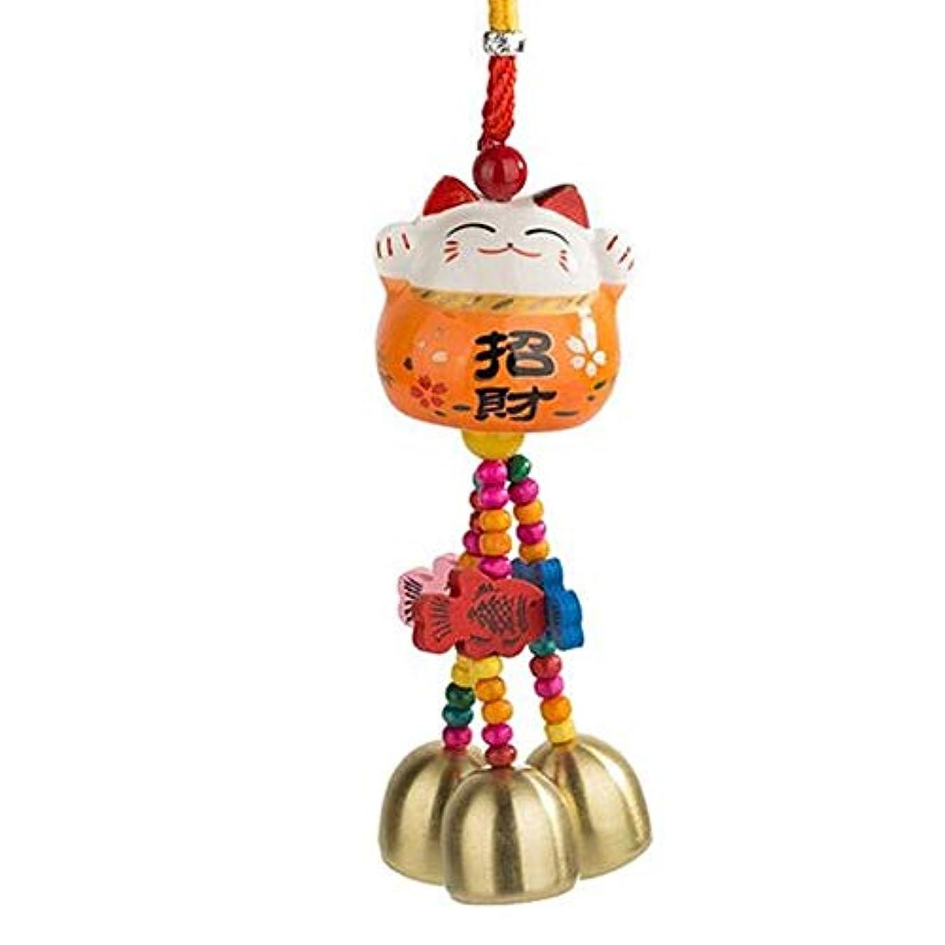 血統系統的困惑した風チャイム、猫風チャイムセラミックメタル銅の鐘、ホームアクセサリー、クリエイティブかわいいジュエリー (Color : Orange)