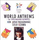 小澤征爾 conducts 世界の国歌