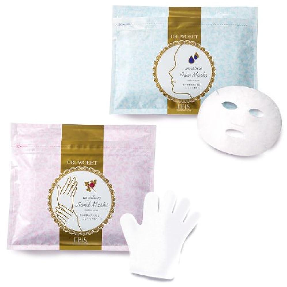 対応証明書基本的なエビス化粧品(EBiS) ウルオイート【フェイスマスクNハンドマスクN】Wセット 各36枚