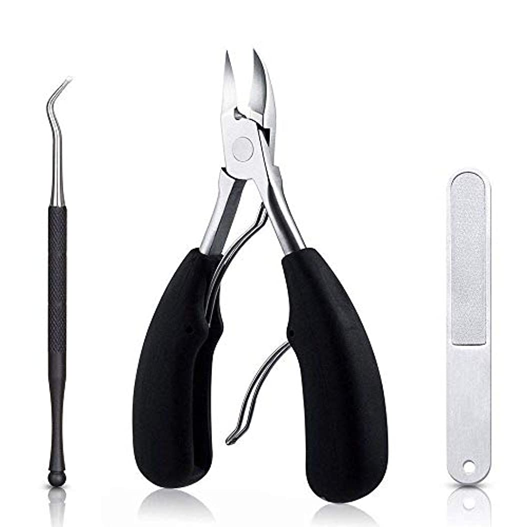 ペフ北非武装化1セット ステンレス製 爪切り ニッパー式 滑り止め 厚い爪 変形爪 巻き爪に最適 爪やすり ゾンデ付き