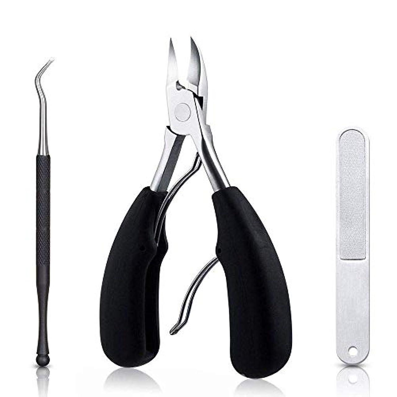 1セット ステンレス製 爪切り ニッパー式 滑り止め 厚い爪 変形爪 巻き爪に最適 爪やすり ゾンデ付き