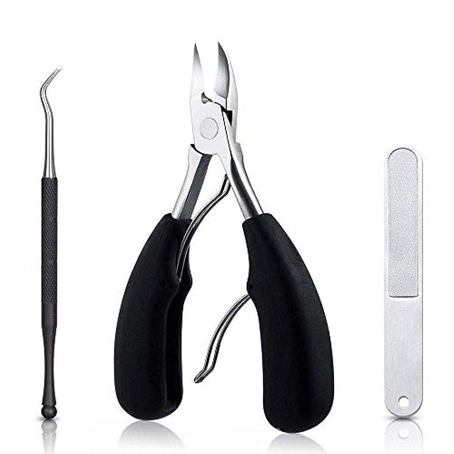 田舎者ペパーミント言うまでもなく1セット ステンレス製 爪切り ニッパー式 滑り止め 厚い爪 変形爪 巻き爪に最適 爪やすり ゾンデ付き