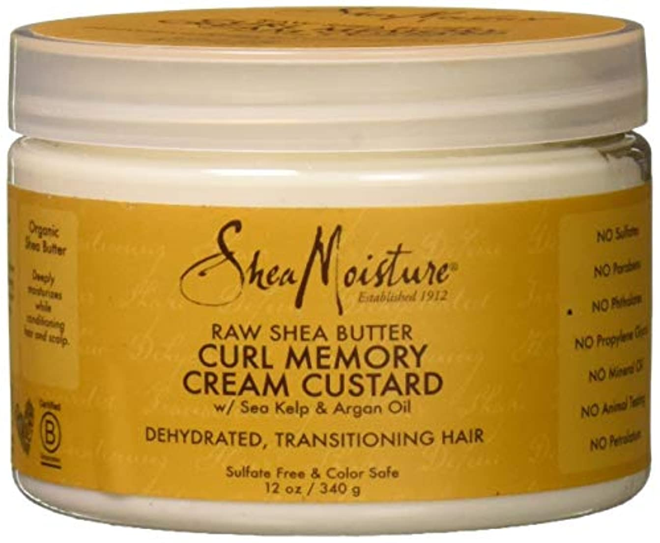 信頼性のある部代数Raw Shea Butter Curl Memory Cream Custard