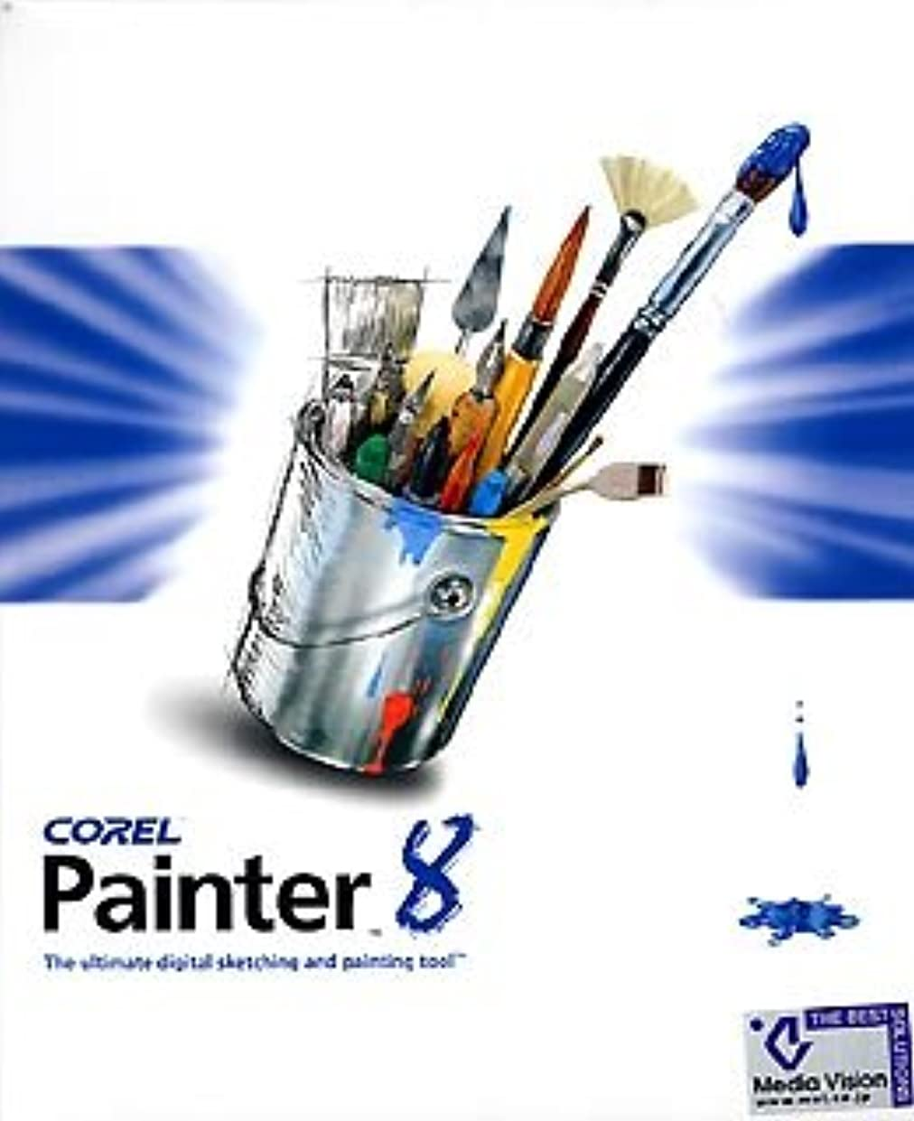 和解するヘッジロータリーCorel Painter 8 日本語版