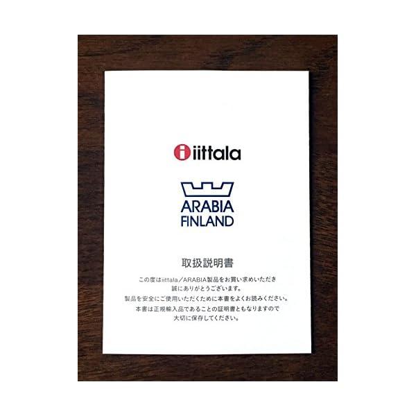 【正規輸入品】 iittala(イッタラ) S...の紹介画像2