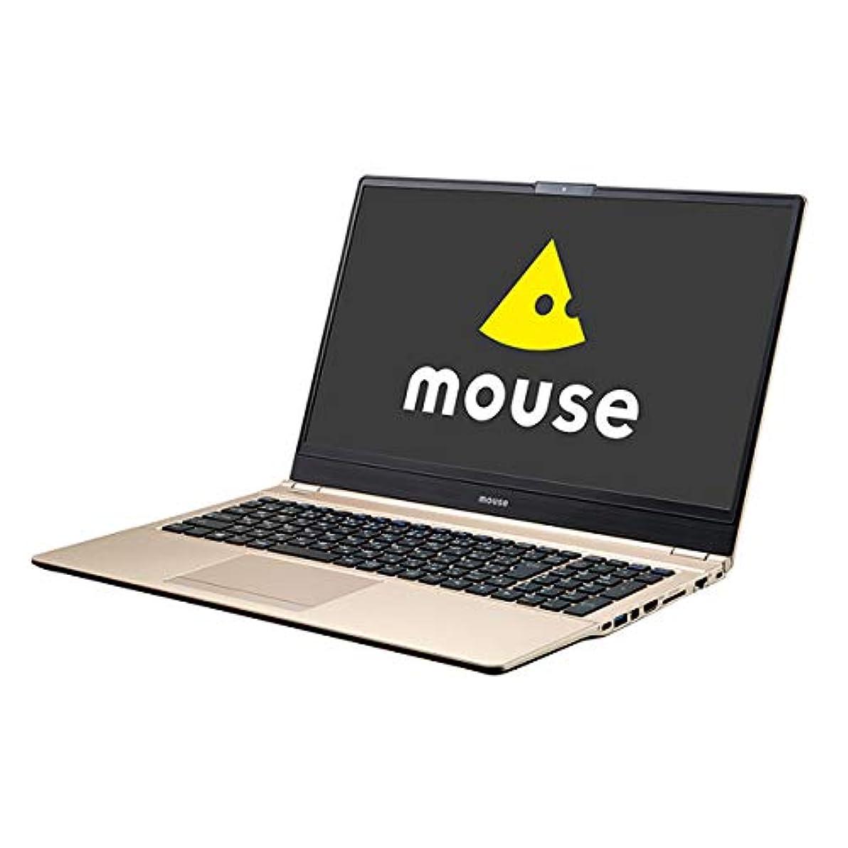 若さ漏斗異議マウスコンピューター (mouse computer) ノートPC mouse MB-B508H-A [Core i7?15.6インチ?Office付き?SSD 512GB?メモリ 8GB]