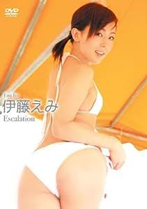 伊藤えみ Escalation [DVD]
