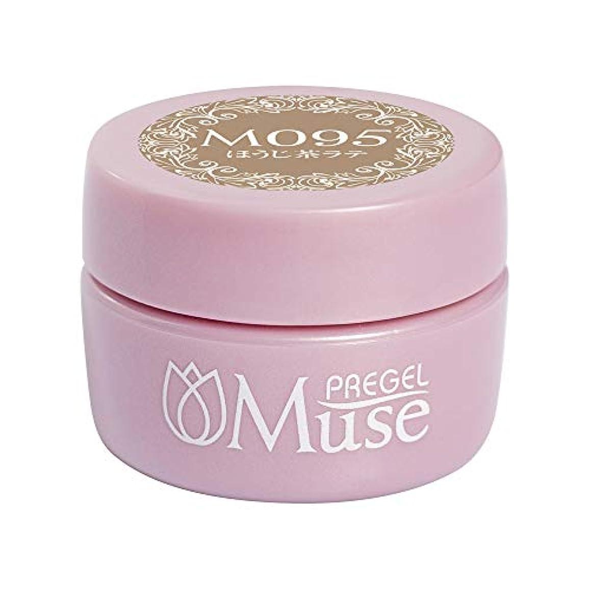 可能性舗装する最適PREGEL Muse カラージェル ほうじ茶ラテ95 4g PGM-M095