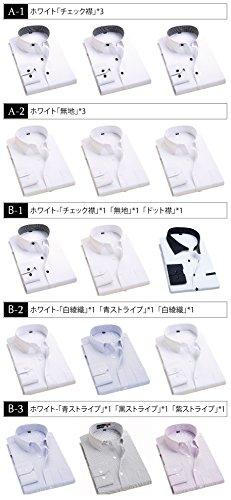 (アイラブコス)iLoveCos JP ワイシャツ メンズ 長袖 ビジネス ポロシャツ Yシャツ 3枚セット (XL, B-3 ホワイト-「青ストライプ」*1 「黒ストライプ」*1 「紫ストライプ」*1)