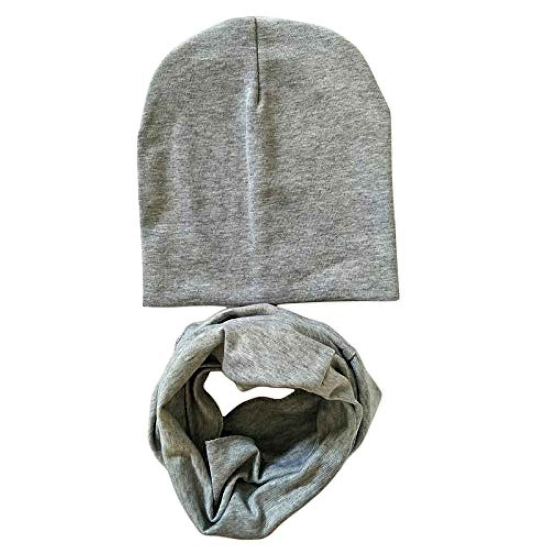 Yutner - かわいいかわいい赤ちゃんの帽子の綿のかぎ針編みスカーフセット子供の赤ちゃんの秋の冬の帽子キャップビーニー幼児の女の子の男の子ボンネットnaissance