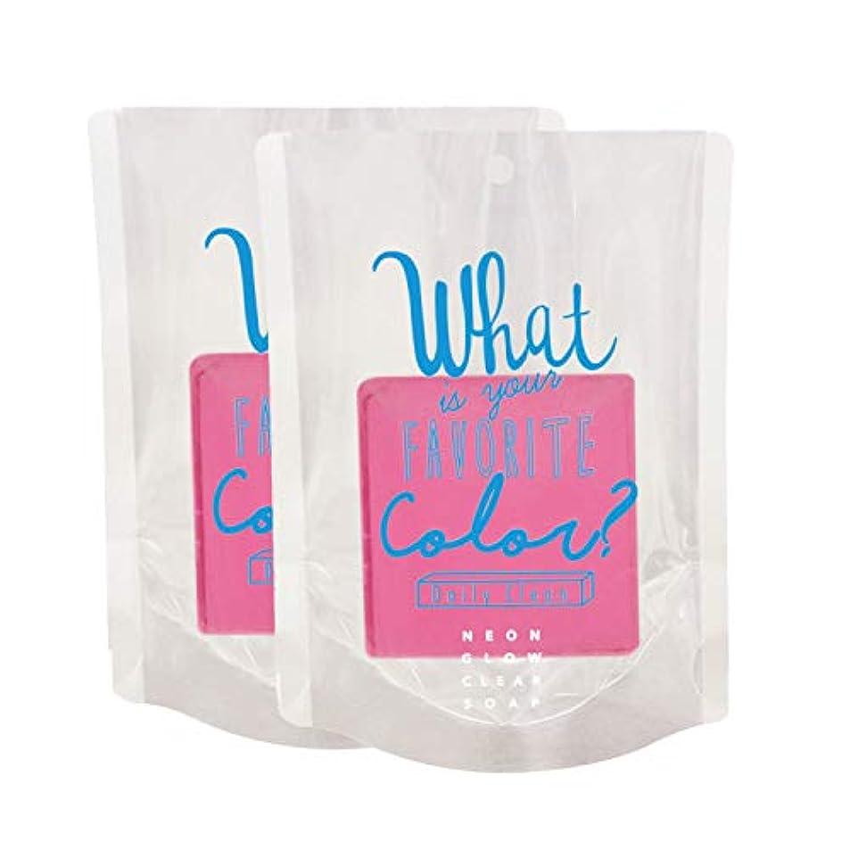 普通に色合いメールノルコーポレーション 石けん ネオングロー クリアソープ 2個セット カシスの香り OB-NGW-2-1