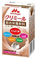 森永乳業 エンジョイクリミール コーヒー味 125ml