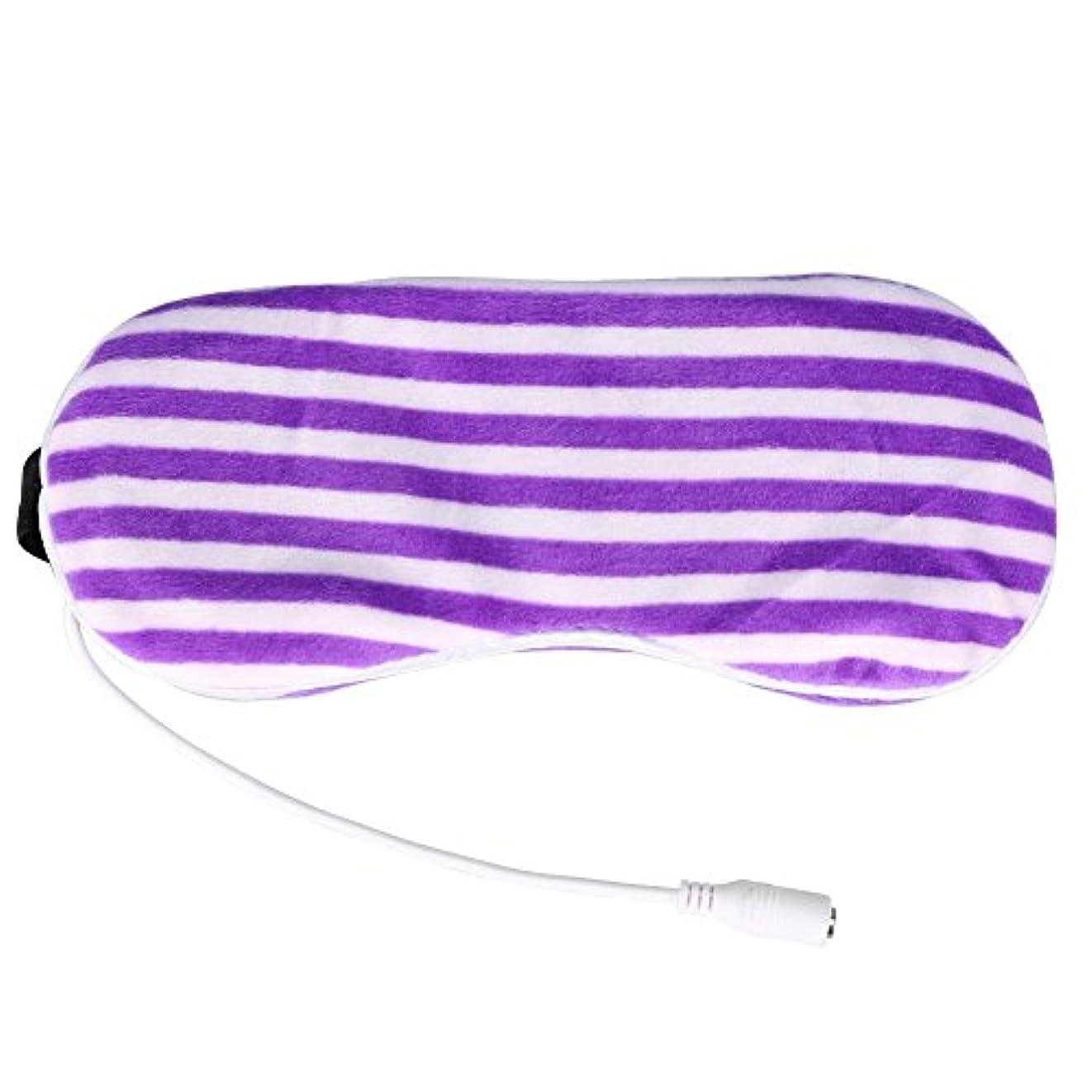 ダイヤル憂鬱反抗アイマスクアイマッサージャー、睡眠旅行ポータブル用USB加熱スチームアイシェード(パープルストライプ)