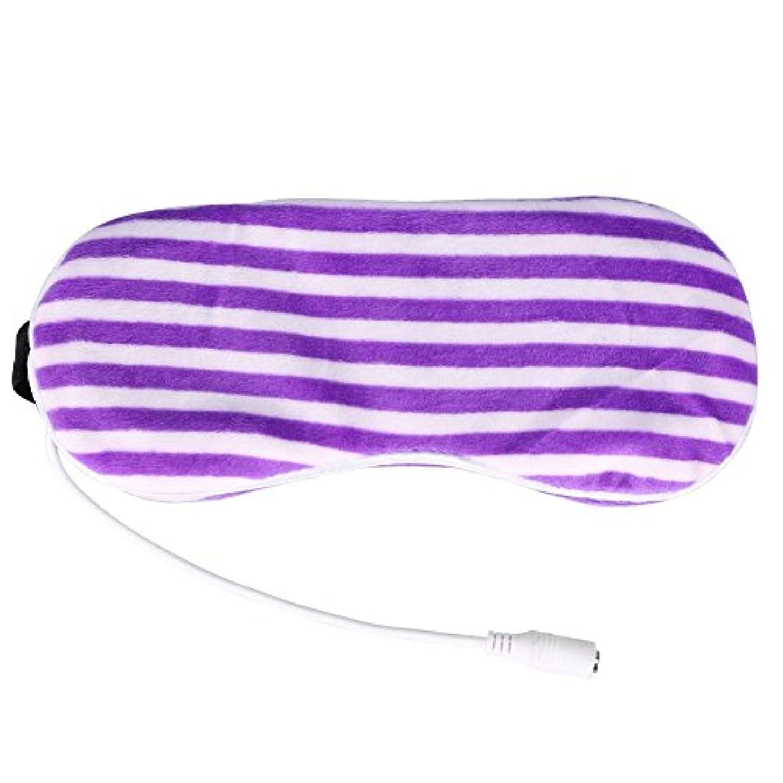 フィクション蛾やさしいアイマスクアイマッサージャー、睡眠旅行ポータブル用USB加熱スチームアイシェード(パープルストライプ)