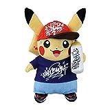 ポケモンセンターオリジナル ぬいぐるみ Pokémon Center SHIBUYA Graffiti Art ピカチュウ グラフィティアーティスト風