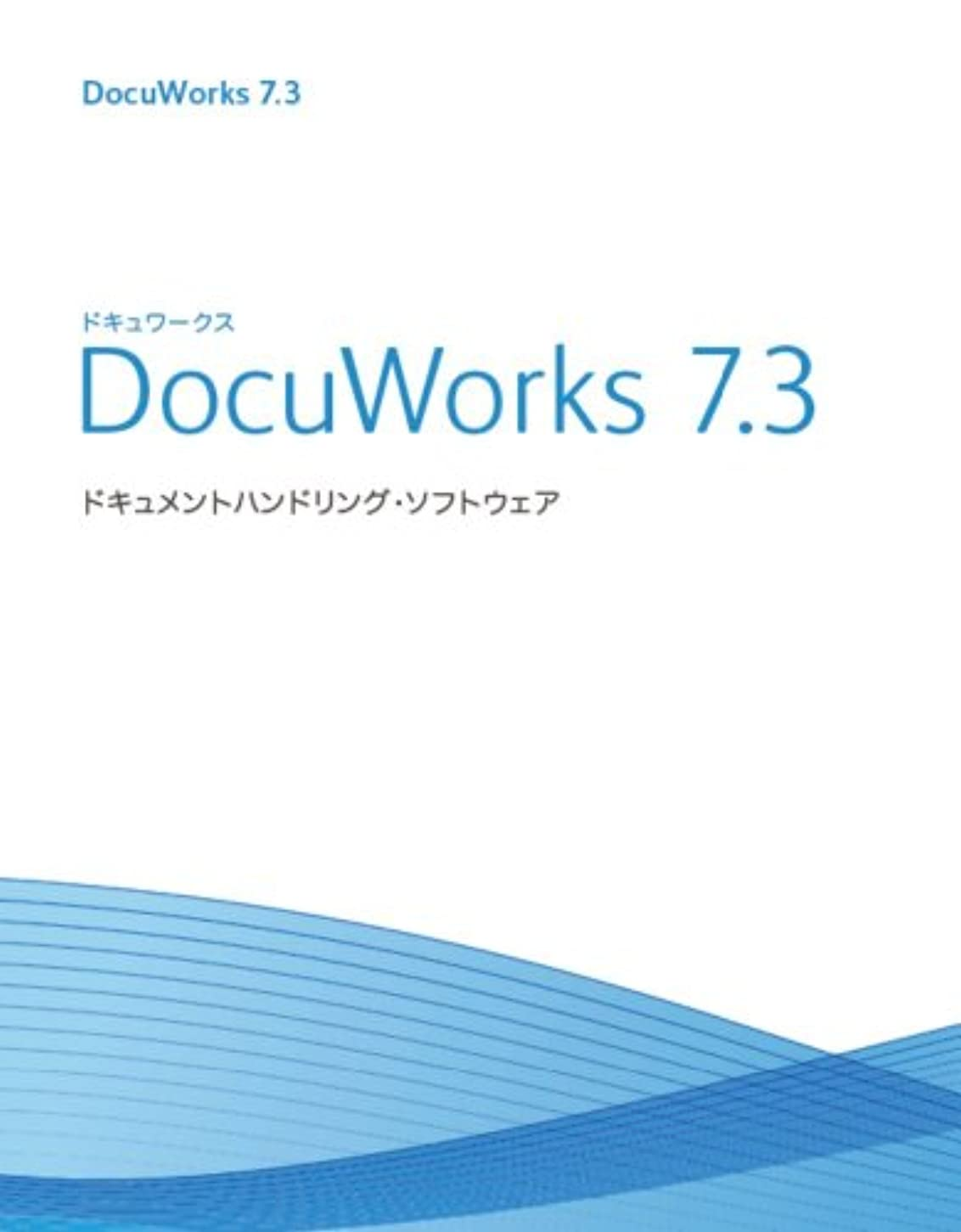 安心させるお祝い保護DocuWorks 7.3 日本語版 アップデート for 7.0/7.1 / 1ライセンス基本パック (DocuWorks PDF Creator 同梱)