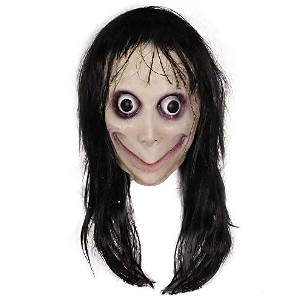 テザーファンタジー配る不気味なマスク、髪怖いゲームモモマスク、ロールプレイング小道具マスク子供大人ホラー恐怖ゴーストヘルメットラテックスマスクファンシーボールハロウィーンパーティー