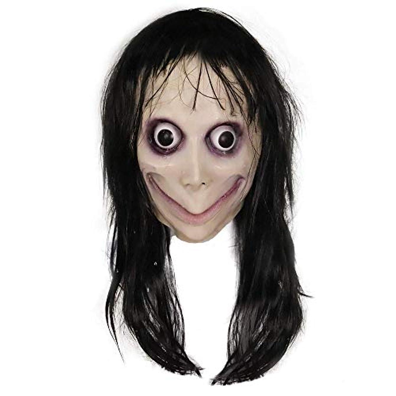 端末調和のとれた不振不気味なマスク、髪怖いゲームモモマスク、ロールプレイング小道具マスク子供大人ホラー恐怖ゴーストヘルメットラテックスマスクファンシーボールハロウィーンパーティー