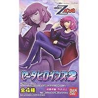 機動戦士Ζガンダム ゼータヒロインズ2(BOX)
