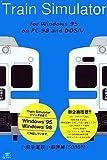 Train Simulator 小田急電鉄小田原線 Windows版