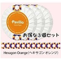 Pavilio / パビリオ 《3個セット》 STANDARD Hexagon Orange / スタンダード ヘキサゴン オレンジ レーステープ 15mm×10m
