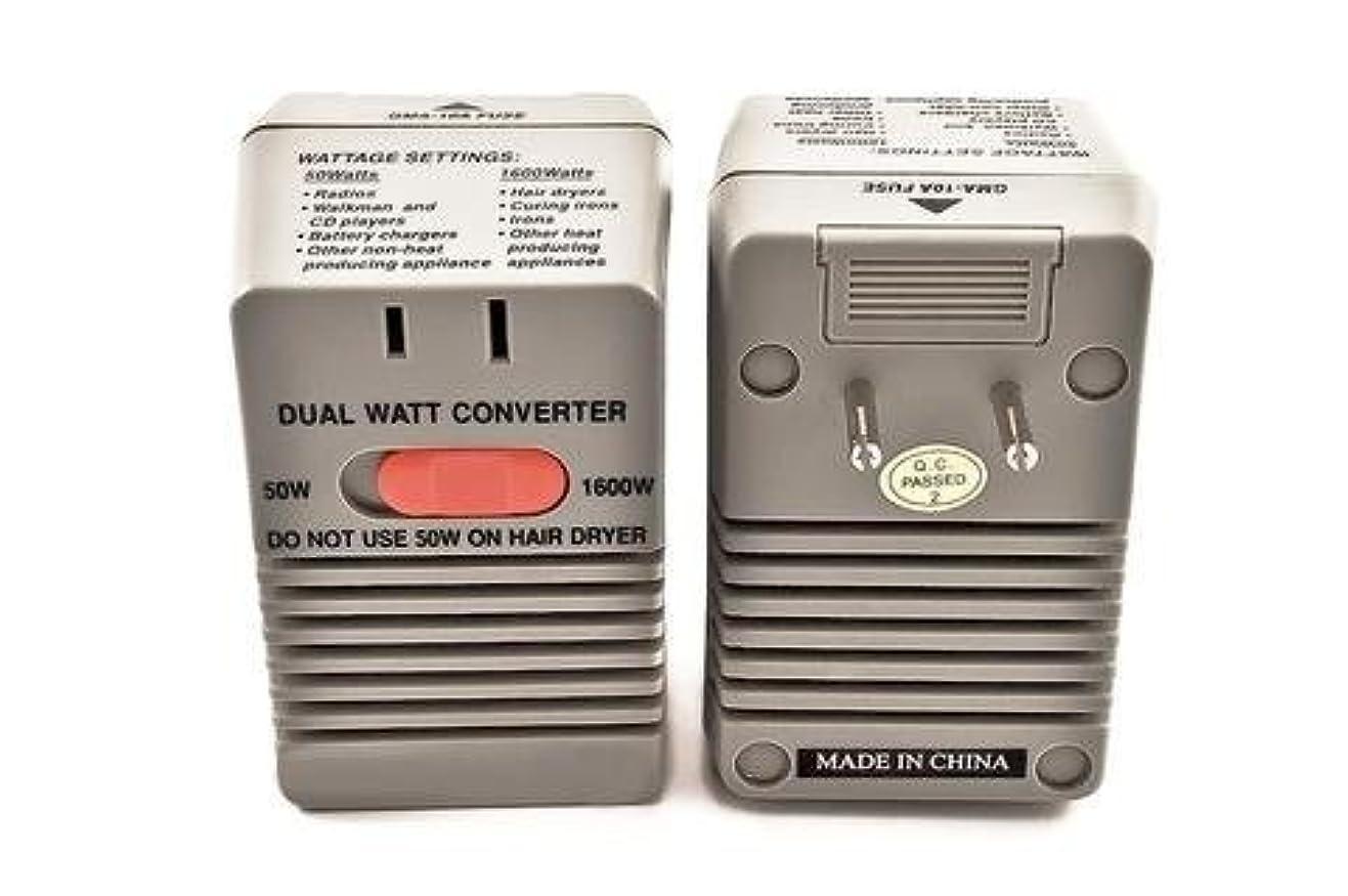 岩危険を冒します大工Simran SM-1650 Step Down Power Converter for International Travel Converts 220 Volt to 110 Volt,Dual Setting 50W...