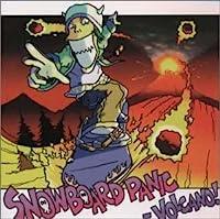 スノーボード・パニック~ボルケーノ!!