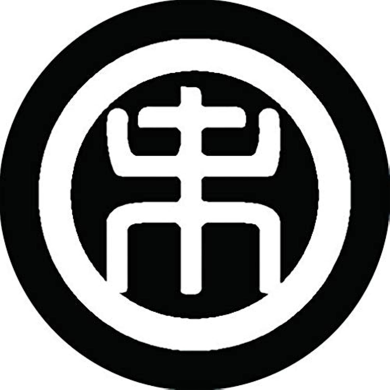 家紋シール 丸に末の古文字紋 布タイプ 直径40mm 6枚セット NS4-0799