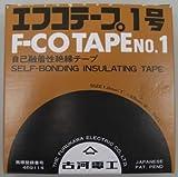 【古河電工】 自己融着性絶縁テープ F-COTAPE NO.1 エフコテープ1号