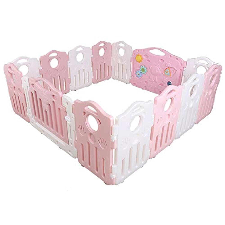 ベビーサークル 赤ちゃん遊び場屋内子供のゲームのフェンス14パネル幼児遊び場、ピンク